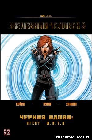 Главная файлы marvel digital comics unlimited